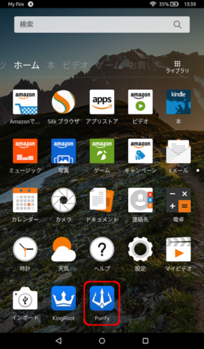amazon-fire7-rooted-part2_m