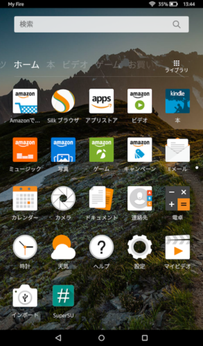 amazon-fire7-rooted-part2_t