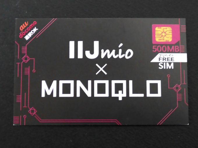 iijxmonoqlo