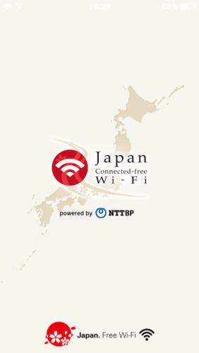 japan-wi-fi_a
