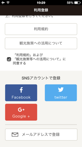 japan-wi-fi_c