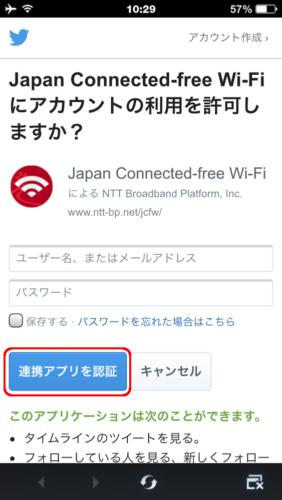 japan-wi-fi_d