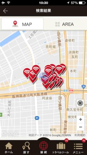 japan-wi-fi_h