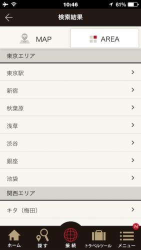 japan-wi-fi_i