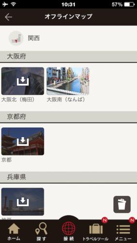 japan-wi-fi_n
