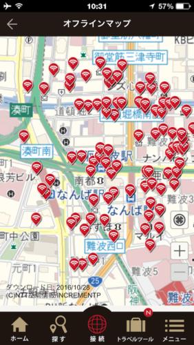 japan-wi-fi_o