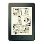 やっとストレージがアップ!! 32GBの「Kindle Paperwhite マンガモデル」登場!