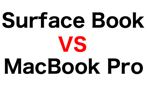 surfacebook-vs-macbook-pro