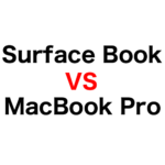 ライバル比較!! Surface Book vs MacBook Pro!