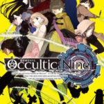 オカルティストだけではない!? 「Occultic;Nine -オカルティック・ナイン-」はギークやブロガーも必見のアニメだ!