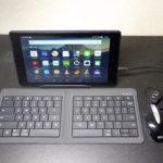 Amazon Fire HD 8にマウスとキーボードを接続して、タブレットPCとして使う