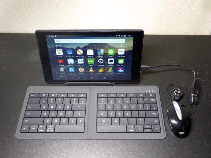 fire-hd-8-tabletpc_a