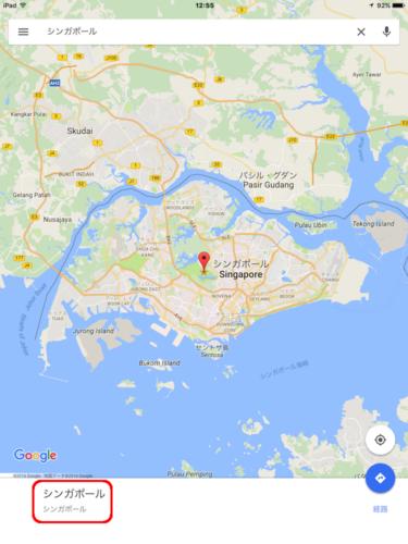 google-maps-offline_a