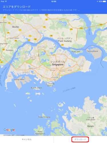 google-maps-offline_c