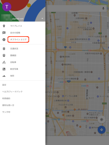 google-maps-offline_j