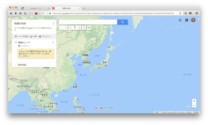 google-my-map_e