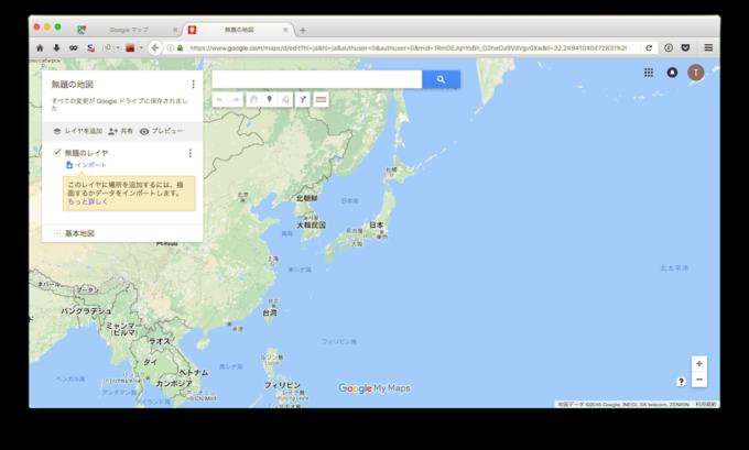 google-my-map_e