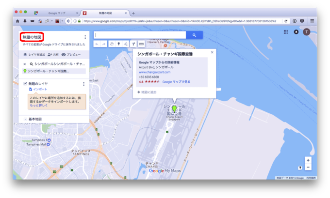 google-my-map_f
