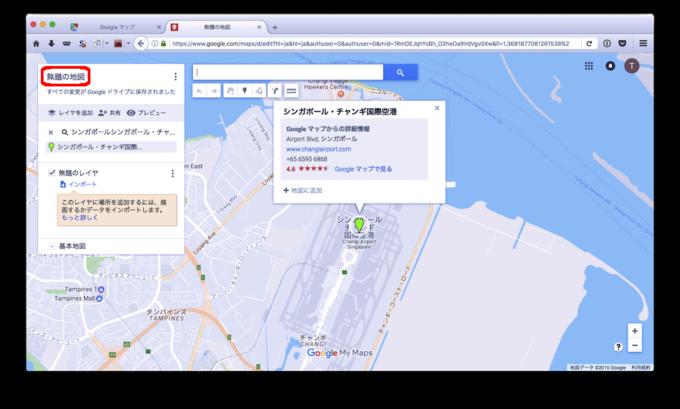 google-my-map_f