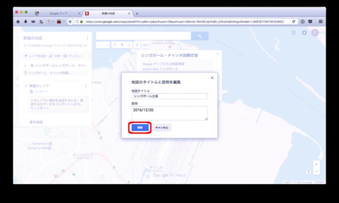 google-my-map_g