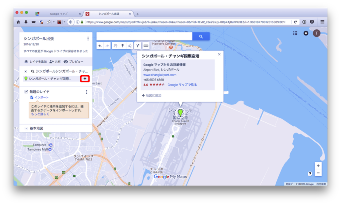 google-my-map_h
