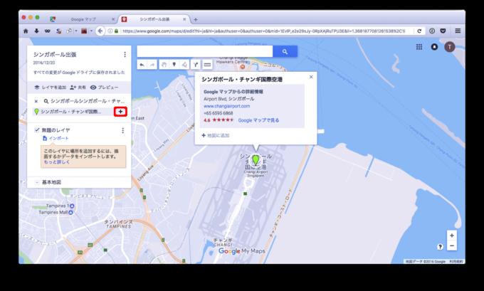 google-my-map_h