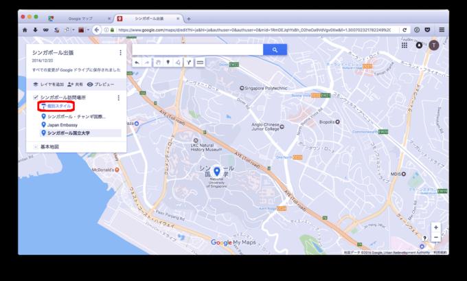 google-my-map_i