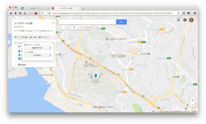 google-my-map_j