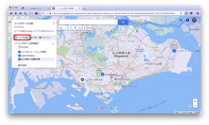 google-my-map_k