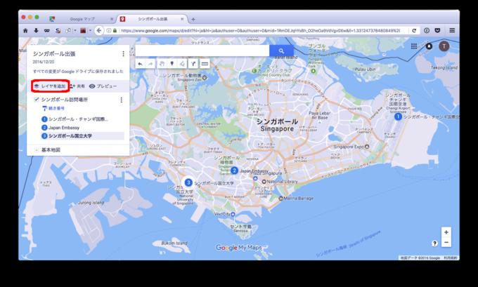 google-my-map_k