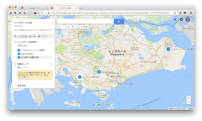 google-my-map_l