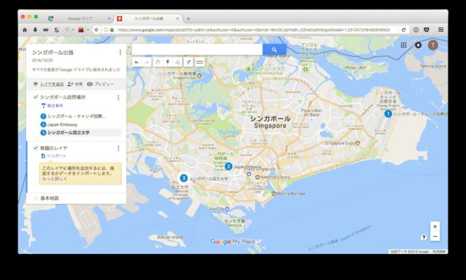 google-my-map_l