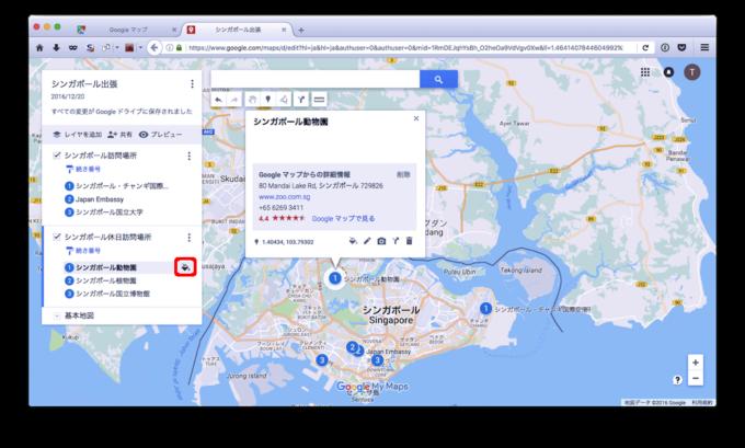 google-my-map_n