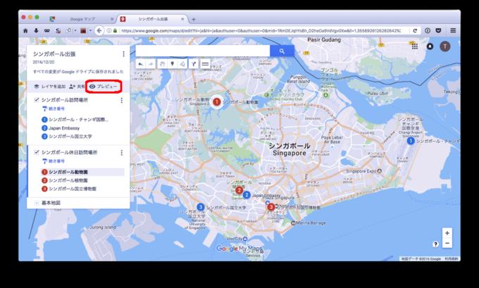 google-my-map_p
