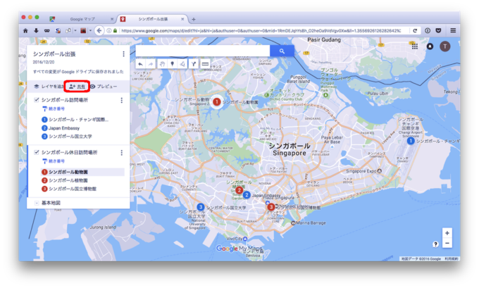 google-my-map_r
