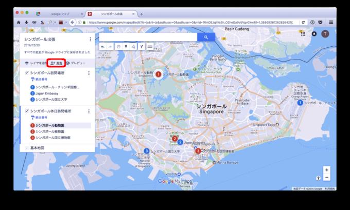 google-my-map_r
