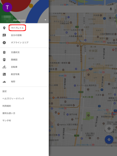 google-my-map_u