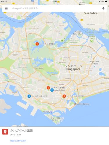 google-my-map_w