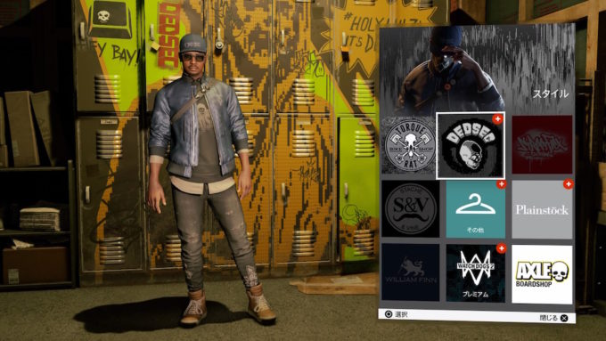 WATCH_DOGS® 2_20161209125401