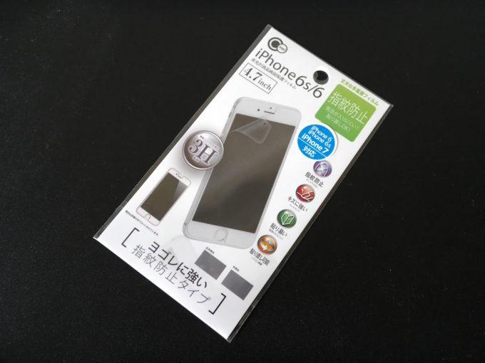 100kin_iphone7_protectfilm