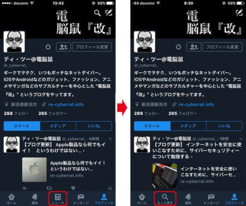 Twitter171_a
