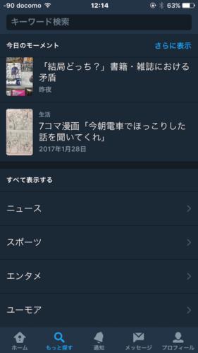 Twitter171_d