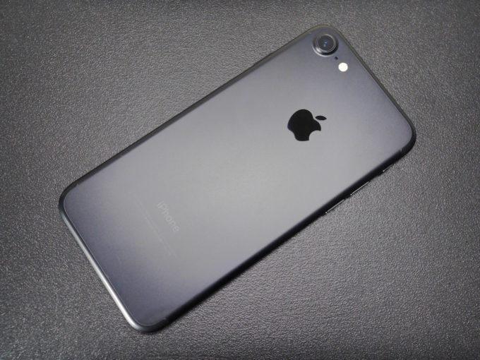 iphone-7_a