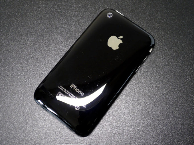 iPhone3GS I loved