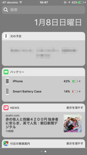 iphone7_smartbatterycase_j
