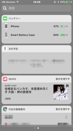 iphone7_smartbatterycase_l