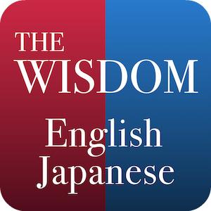 wisdom_new