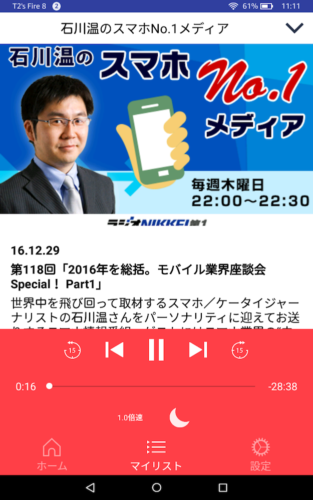 RadioCloud_i