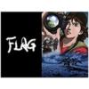 「FLAG」は一人称視点の超リアルロボットアニメだ!!