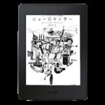 ウィリアム・ギブスンの初期スプロール3部作がKindleで読める時代に感謝!!